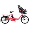 PANASONIC ギュット ミニEX BE-ELME03 電動アシスト子供乗せ自転車 特価車