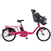 PANASONIC ギュット ミニDX BE-ELMD032 電動アシスト子供乗せ自転車 特価車