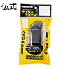 パナレーサー チューブ WO 700x23-26C 仏式34mm 0TW700-25F-NP