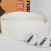 SILVA モルビダン フォレロパリュール バーテープ(203ホワイト)特価品