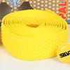SILVA パリーノパリュール バーテープ(184イエロー)特価品