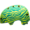 BELL SPAN(スパン) <マットエメラルド/レティーナシアーゼブラ> 子供用ヘルメット