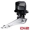 シマノ DURA-ACE Di2 FD-R9150 直付 フロントディレーラー(2x11S)