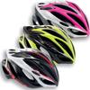 MET インフェルノ ウルトラライト ロードヘルメット 展示サンプル特価品 化粧箱無し