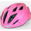 MET ゲイマー ジュニア用ヘルメット 展示サンプル特価品 化粧箱無し