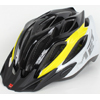 MET クロスオーバー スポーツヘルメット 展示サンプル特価品 化粧箱無し