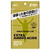 グリコ エキストラ アミノ アシッド 小容量タイプ(24粒)サプリメント