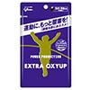 グリコ エキストラ オキシアップ 小容量タイプ(18粒)サプリメント