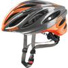 UVEX BOSS RACE <グレイ/ネオンオレンジ> ロードヘルメット