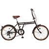 サカモト プロント 20 6S 20-6FD-TP 折りたたみ自転車