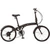 サカモト ポーティ 20 7S 20-7FD-FR 折りたたみ自転車