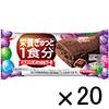 グリコ バランスオンminiケーキ チョコブラウニー 1箱(20個入り)