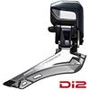 シマノ ULTEGRA(アルテグラ)Di2 FD-R8050 直付 フロントディレーラー(2x11S)