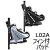 シマノ 105 BR-R7070-F DISCキャリパー フロント用(L02Aフィン付レジンパッド)