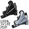 シマノ 105 BR-R7070-R DISCキャリパー リア用(L02Aフィン付レジンパッド)