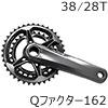 シマノ XTR FC-M9100-2 クランクセット 38/28T(2x12S)TL-FC41付