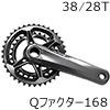 シマノ XTR FC-M9120-B2 クランクセット 38/28T(2x12S)TL-FC41付