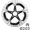 シマノ RT-MT900-L 203mm センターロックDISCローター 内セレーションロックリング付