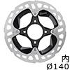 シマノ RT-MT900-SS 140mm センターロックDISCローター 内セレーションロックリング付