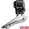 シマノ GRX Di2 FD-RX815-F 直付 フロントディレーラー(2x11S)