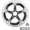 シマノ RT-MT900-L 203mm センターロックDISCローター 外セレーションロックリング付