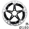 シマノ RT-MT900-M 180mm センターロックDISCローター 外セレーションロックリング付