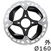 シマノ RT-MT900-S 160mm センターロックDISCローター 外セレーションロックリング付