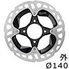 シマノ RT-MT900-SS 140mm センターロックDISCローター 外セレーションロックリング付