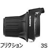 シマノ TOURNEY SL-RV200-LN フリクション レボシフト シフター(左3S)