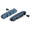 シマノ R55C4-A【-1mm厚 カーボンワイドリム用】ブレーキシュー&固定ネジ(1ペア)Y8PP98060