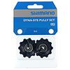 シマノ 105 RD-5800-SS(M675/ M670/ M663/ M640/ M615/ M610/ M593)プーリーセット Y5XE98030