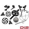 シマノ DURA-ACE(デユラエース)Di2 R9270 ディスクブレーキ仕様 電動コンポセット(2x12s)限定予約
