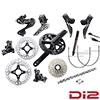 シマノ ULTEGRA(アルテグラ)Di2 R8170 ディスクブレーキ仕様 電動コンポセット(2x12s)限定予約