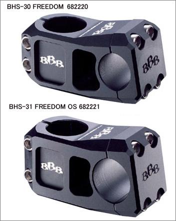 BBB自転車ハンドルステム