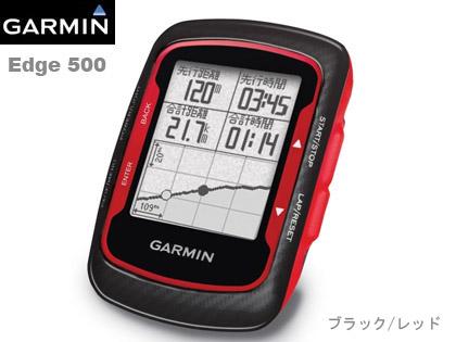 ガーミンGARMIN自転車GPSサイクル ...