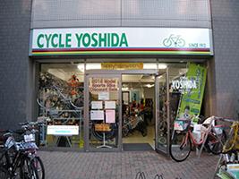 サイクルヨシダ西麻布店