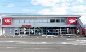 サイクルヨシダ高崎店
