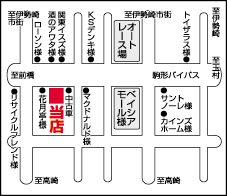 ... ヨシダ吉田商会群馬県自転車店