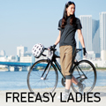 spring/summer2016 FREEASY LADIES