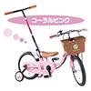 自転車の ピープル 自転車 プレミアム : ピープルPEOPLE幼児子供用自転車 ...