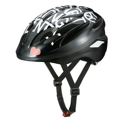... ヘルメット】自転車ヘルメット