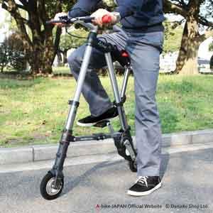 ... プラスa-bike plus折り畳み自転車