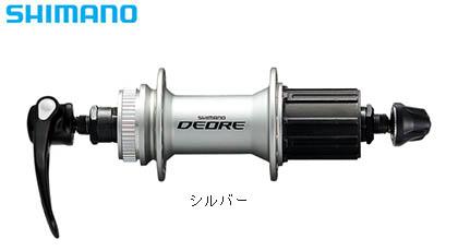 自転車の 自転車 ロックナット寸法 : SHIMANOシマノ自転車フリーハブ